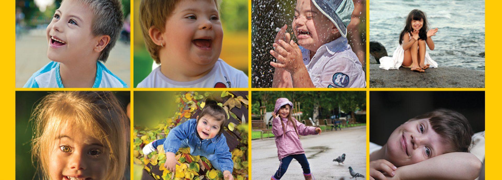 Сдружение на родителите на деца със синдром на Даун